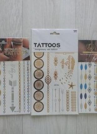 Флеш тату временная татуировка для тела большой выбор.