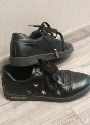 Продам осенние туфли 37 р.
