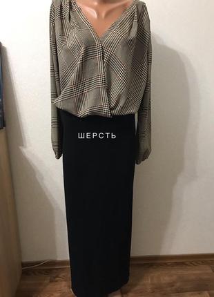 Трикотажная юбка из шерсти. шерстяная юбка. юбка макси. тёплая юбка. вязаная юбка