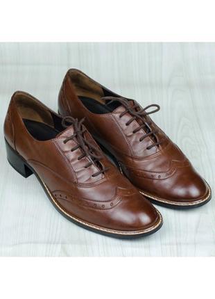 Кожаные туфли оксфорды броги paul green 1436-022 австрия 42р. 27-27,5 см.