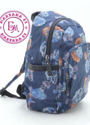 Джинсовый рюкзак little pigeon цветочный орнамент