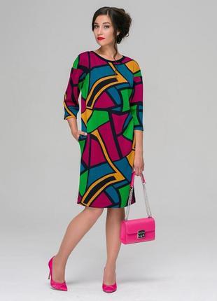 Платье абстрактной расцветки
