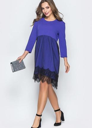 Платье с завышенной талией. идеально для беременных