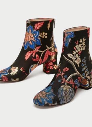 Крутые ботинки ботильоны вышивка сатиновые zara
