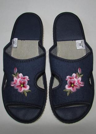 Тапочки женские 36-40 размер
