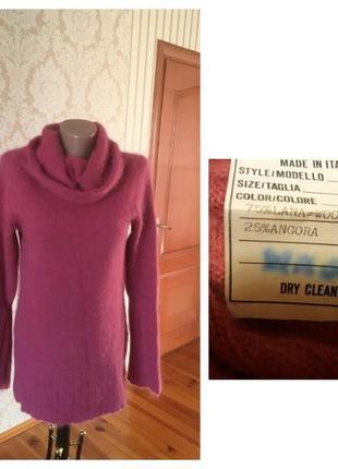 Нежнейшый шерстяно-ангоровый  джемпер свитер кофта