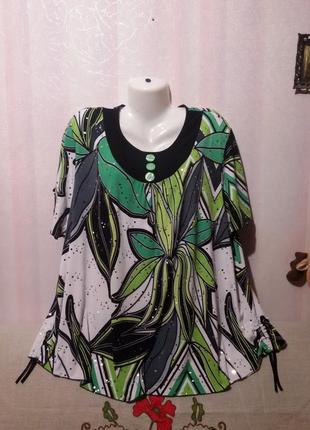 Хорошенькая блузочка с блестками (пог- 74 см+)