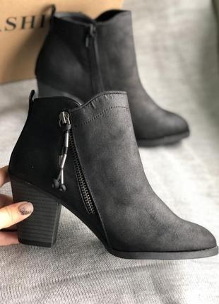 Демисезонные ботинки бренд report