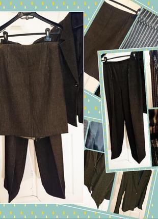 Костюм тройка (жакет+брюки+юбка)
