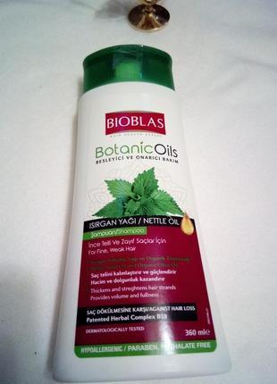 Шампунь против выпадения волос botanicoils, 360ml