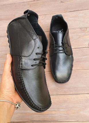 Туфли мокасины осенние мужские