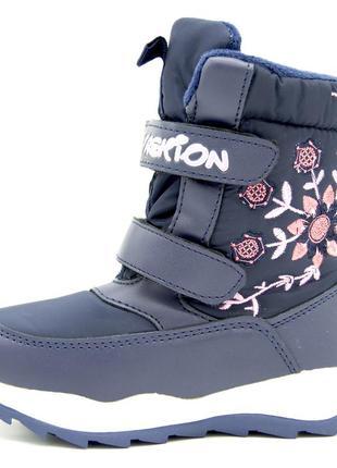 Ботинки для девочек зима