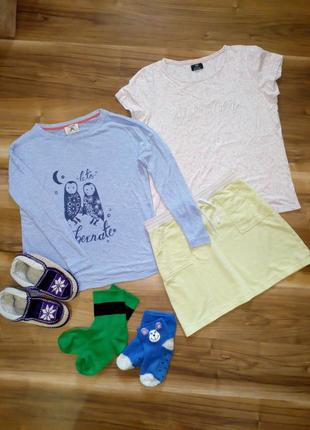 Пижама (кофта,футболка,юбка) + две пары носков + тапочки