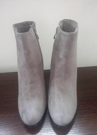 Ботинки/ботильйоны
