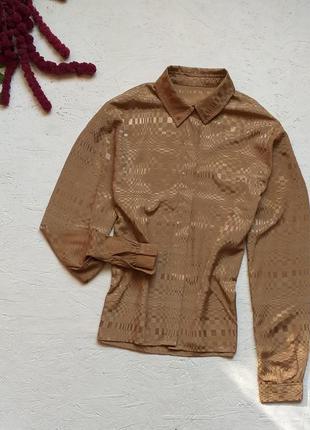 Стильная винтажная рубашка бежевая принт