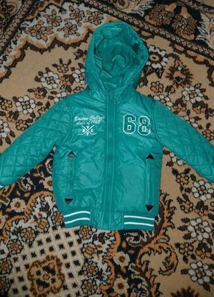 Куртка для мальчика в идеальном состоянии