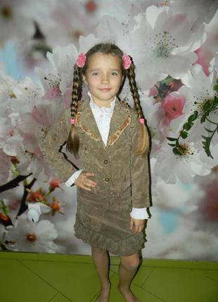 Школьная форма на девочку 7-8 лет