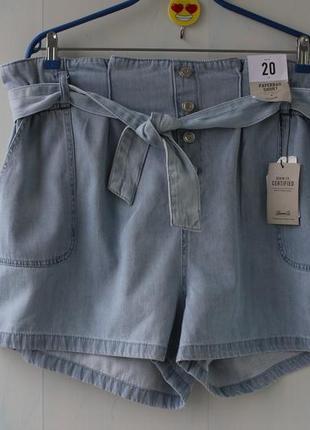 Джинсовые шорты мом в винтажном стиле  с потертостями с высокой талией  genim co