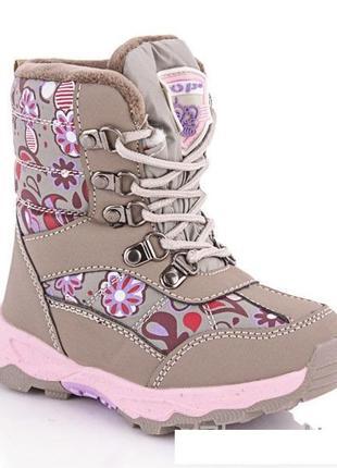 Детские зимние ботинки-сапожки