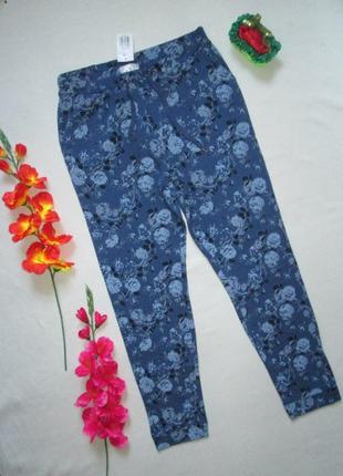 Суперовые трикотажные стрейчевые спортивные штаны с начесом в цветочный принт spirit