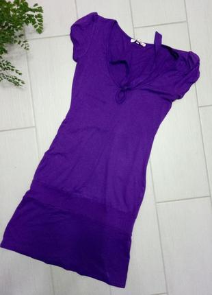 Летнее фиолетовое платье