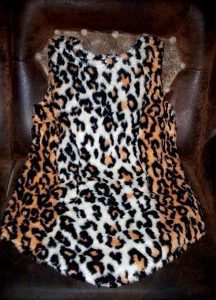 Платье меховое тигрица для маскарада или фотосессий