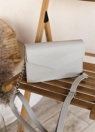 Стильная,маленькая, минималестическая сумочка с двумя ремешками