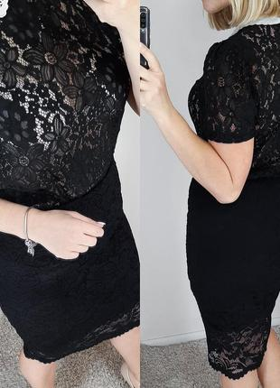 New look юбка и блуза комплект гипюр