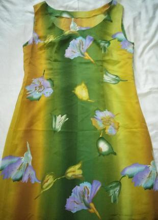 Яркое  летнее платье макси.
