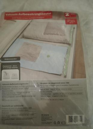 Новая упаковка 2-х вакуумных пакетов, германия,lidl 60х100 см