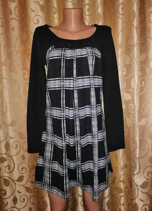 🌺👗🌺красивое женское трикотажное короткое платье luxestar🔥🔥🔥