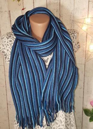 Стильный уютный шарф полосатый шарфик с бахромой унисекс