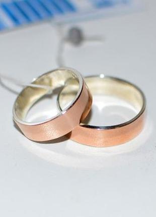 Обручальное кольцо, обручалки, серебро с золотом ! золото по кругу