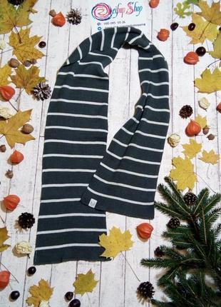Стильный полосатый шарфик базовый унисекс шарф в полоску