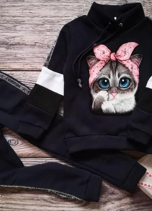 Классный костюмчик для девочки!