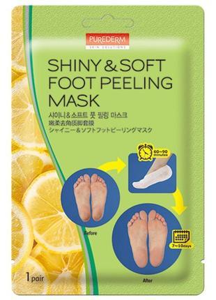 Педикюрные носочки для глубокого пилинга purederm {корея}