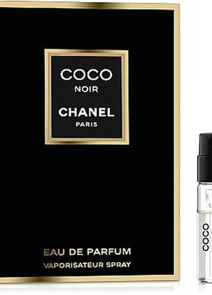 Chanel coco noir, edp, пробник, 1,5 мл, оригинал