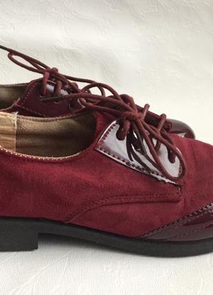 Туфли лоферы оксфорды балетки