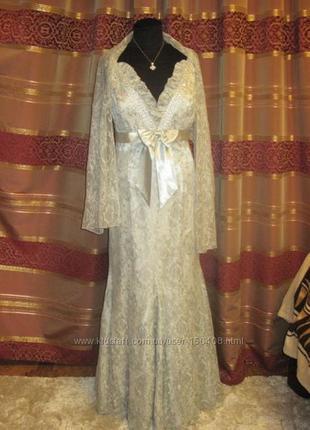 Изумительное платье.
