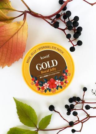 Гидрогелевые патчи с золотом и молочком koelf gold & royal jelly eye patch petitfee
