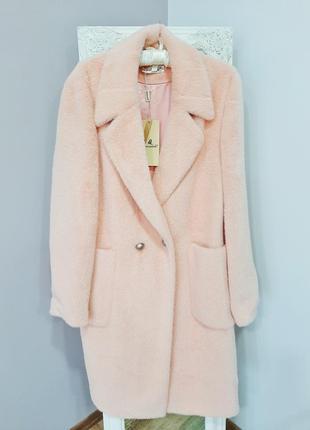 Нежнейшее пудровое пальто супер качества