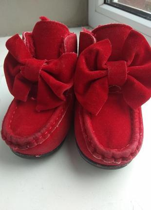 Зимові ботиночки