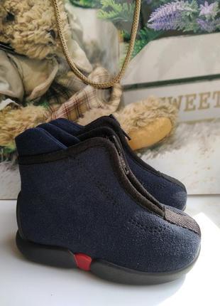 Ботиночки валеночки