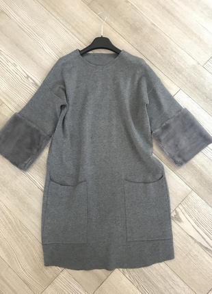 Платье с мехом timiami