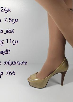 Кожаные туфли на каблуке от бренда gelmetti