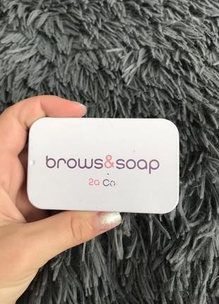 Мыло для бровей