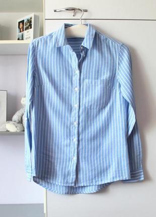 Рубашка в полоску от tally weijl