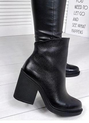 Ботинки зима, ботиночки