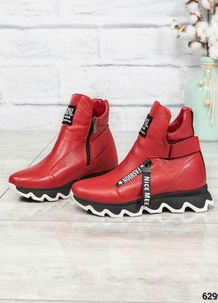 ❤ женские красные зимние кожаные спортивные ботинки сапоги ботильоны на шерсти ❤