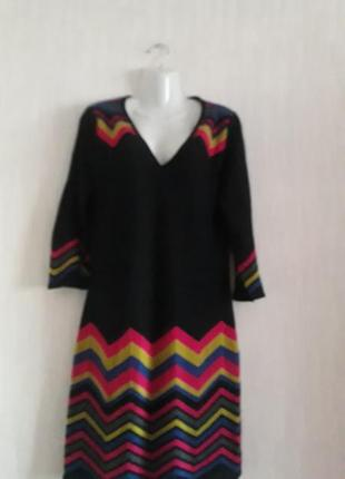 Платье новое  трикотажное новое 50 размера